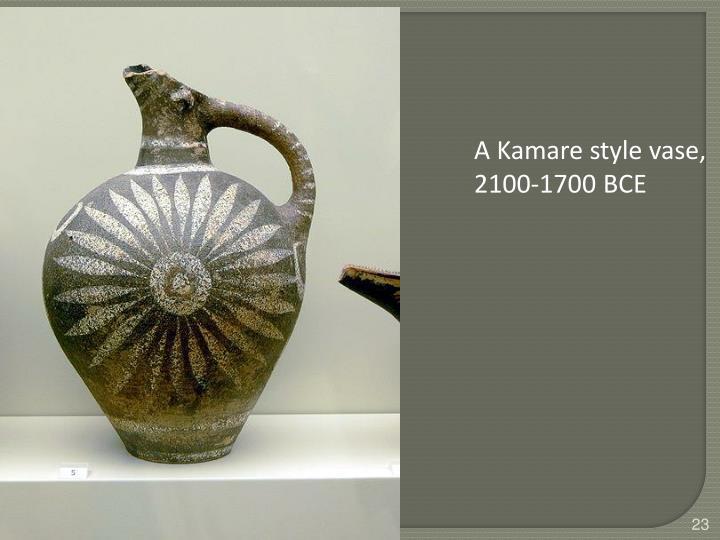 A Kamare style vase, 2100-1700 BCE