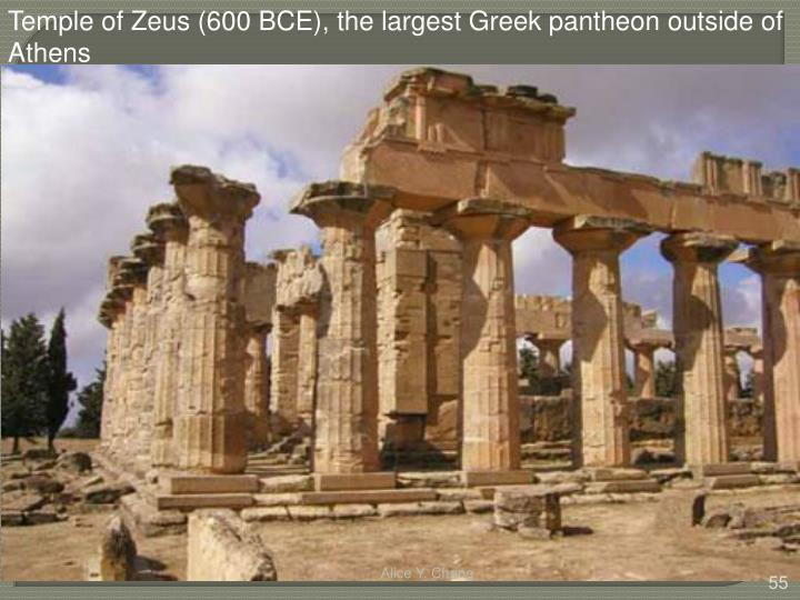 Temple of Zeus (600 BCE), the largest Greek pantheon outside of Athens