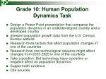 grade 10 human population dynamics task