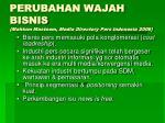 perubahan wajah bisnis mahtum mastoem media directory pers indonesia 2006