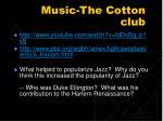 music the cotton club