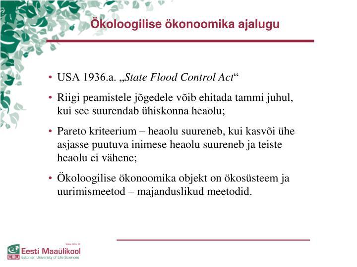 Ökoloogilise ökonoomika ajalugu