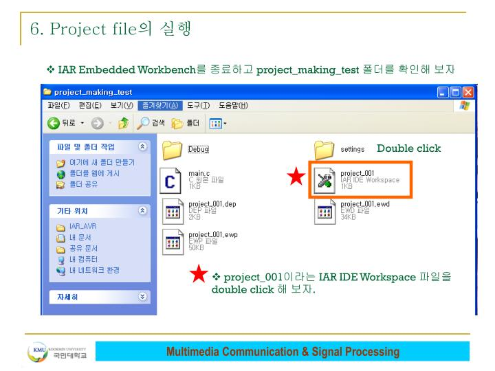 6. Project file
