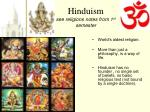 hinduism see religions notes from 1 st semester
