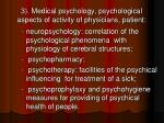 3 medical psychology psychological aspects of activity of physicians patient