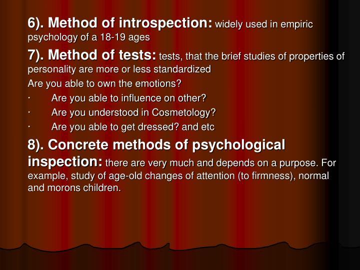 6). Method of introspection: