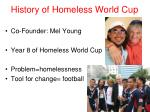 history of homeless world cup