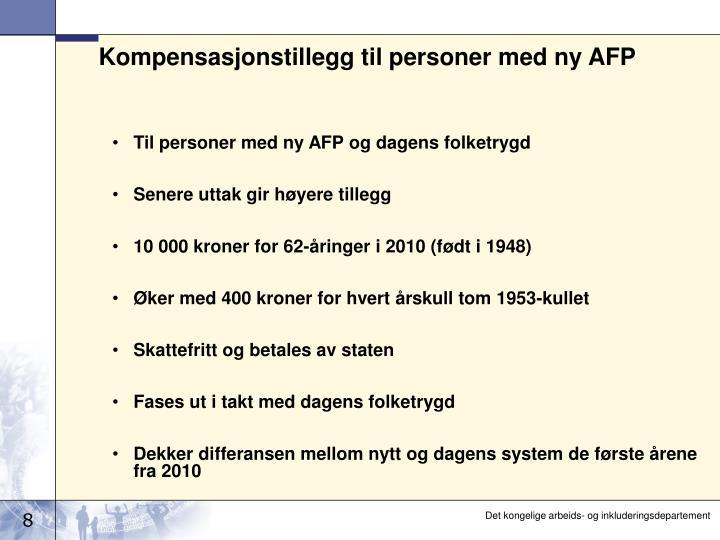 Kompensasjonstillegg til personer med ny AFP