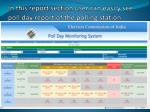 in this report section user can easily see poll day report of the polling station