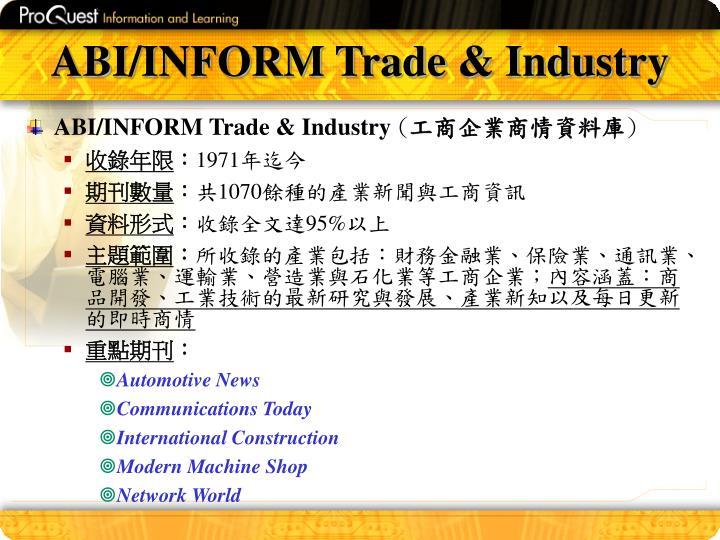 ABI/INFORM Trade & Industry