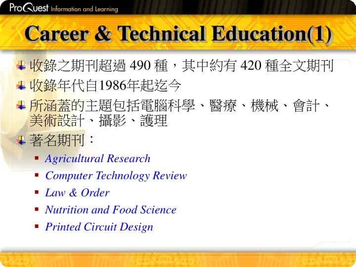 Career & Technical Education(1)