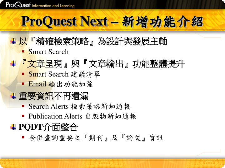 ProQuest Next –