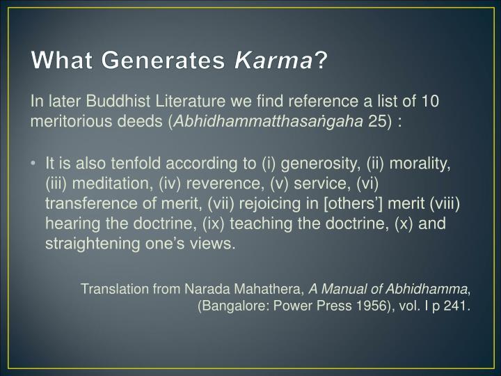What Generates