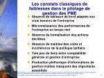 les constats classiques de faiblesses dans le pilotage de gestion des pme