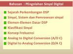 bahasan pengolahan sinyal digital