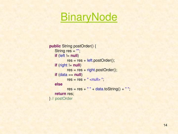 BinaryNode