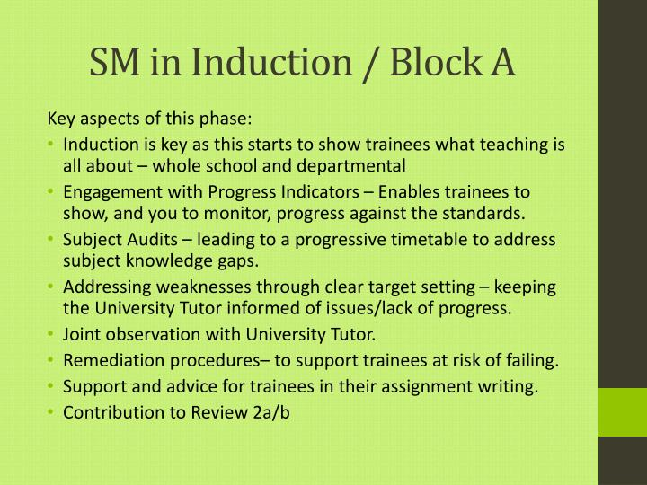 Sm in induction block a