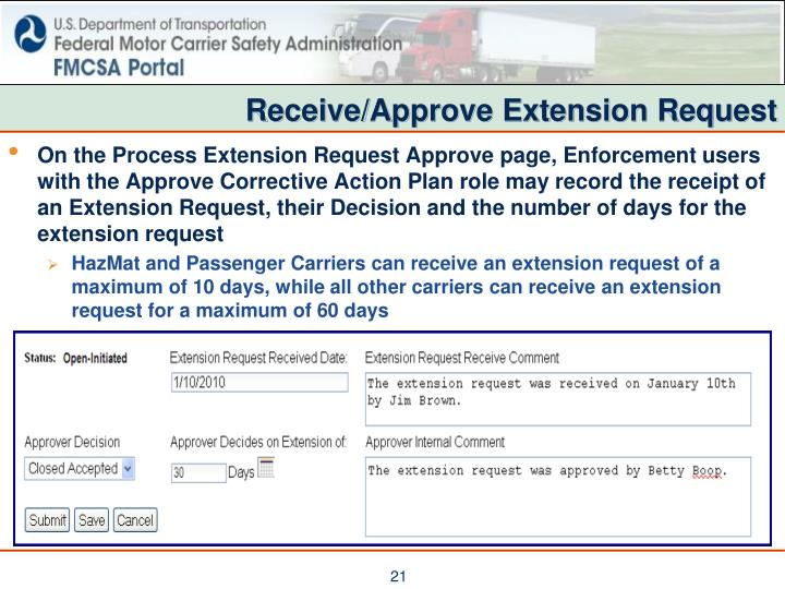 Receive/Approve Extension Request