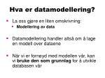 hva er datamodellering