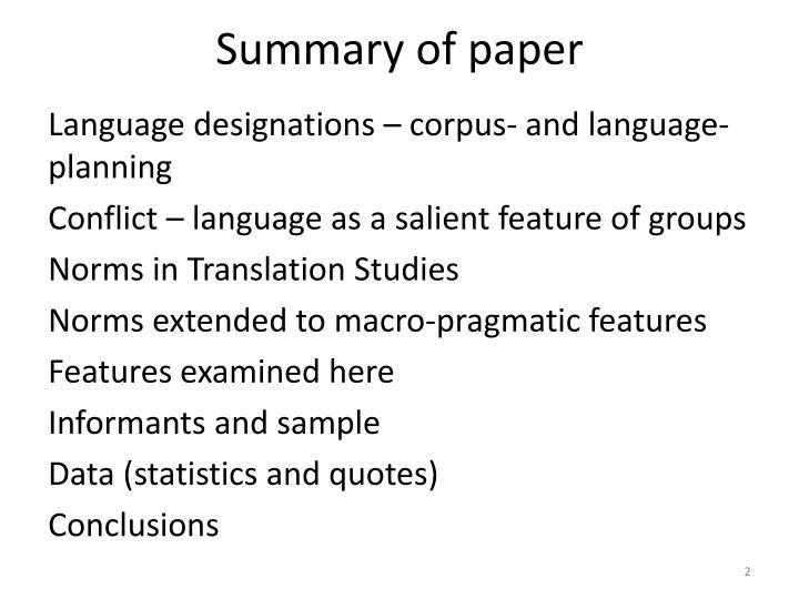 Summary of paper