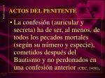 actos del penitente2