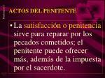 actos del penitente3