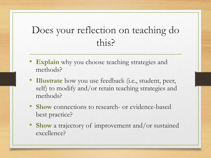 Does your reflection on teaching do this?