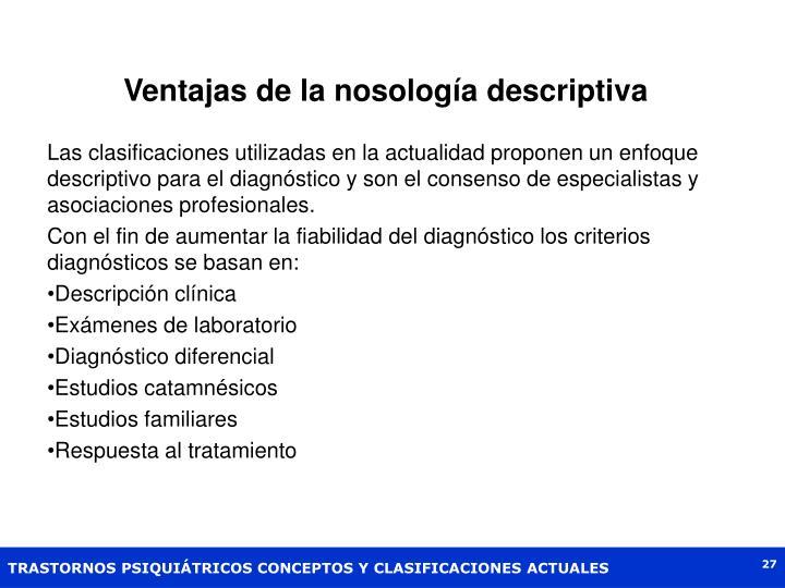Ventajas de la nosología descriptiva