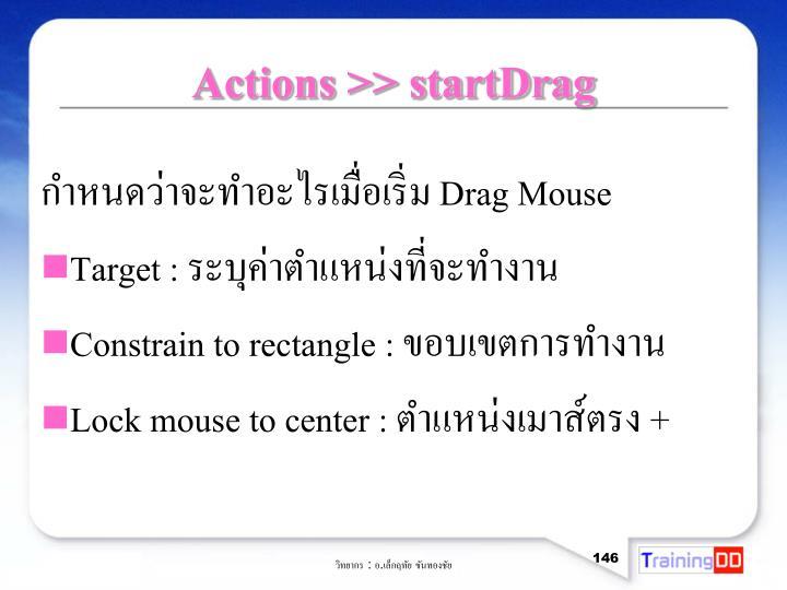 Actions >> startDrag