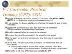 f 1 curricular practical training cpt cgu