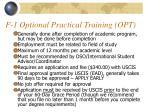 f 1 optional practical training opt