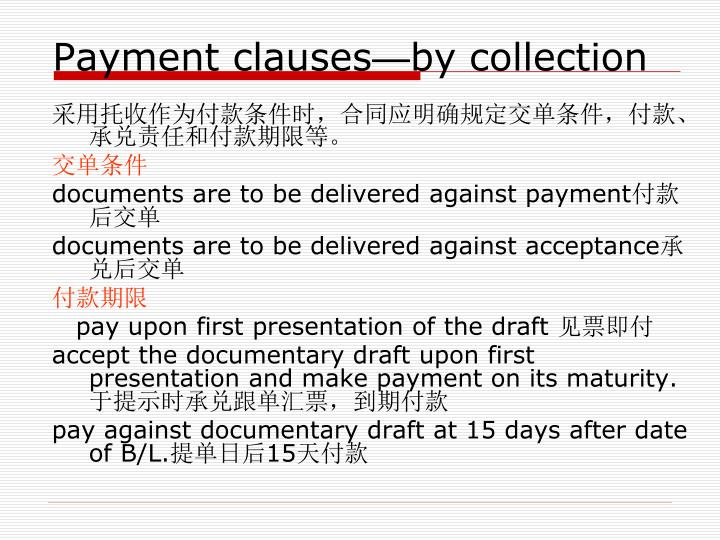 Payment clauses