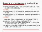 payment clauses by collection