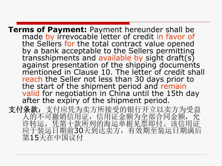 Terms of Payment:
