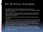 the 10 policy principles1