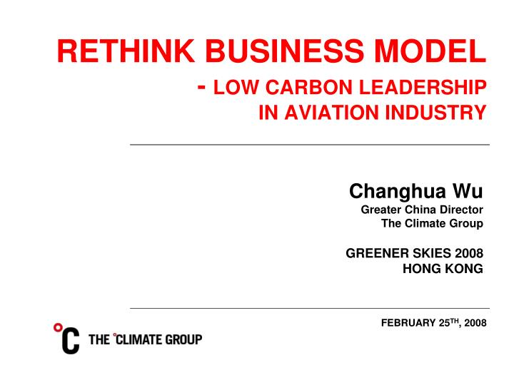 Rethink business model low carbon leadership in aviation industry