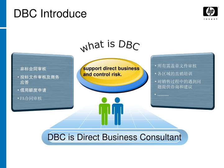 DBC is Direct Business Consultant