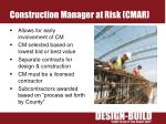 construction manager at risk cmar