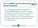 fy 11 osha susan harwood grant program