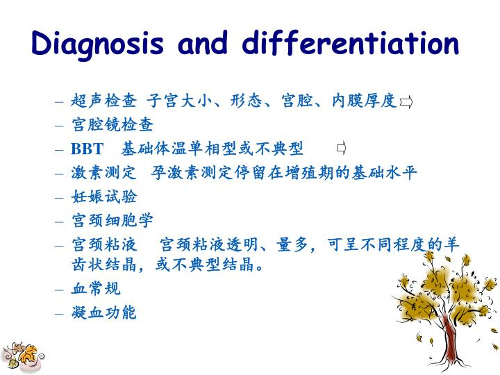Diagnosis and differentiation