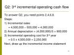 q2 3 rd incremental operating cash flow