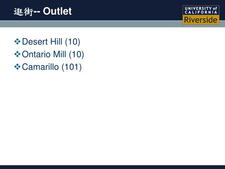 Desert Hill (10)
