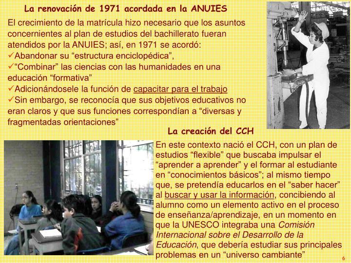 La renovación de 1971 acordada en la ANUIES