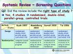 systemic review screening questions