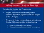 1 requirements analysis planning1