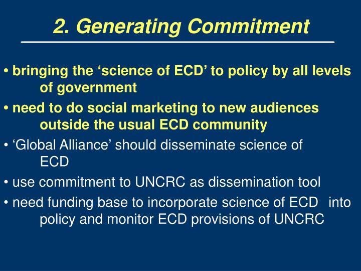 2. Generating Commitment