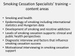 smoking cessation specialists training content areas