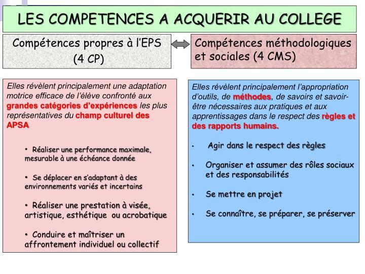 Compétences propres à l'EPS
