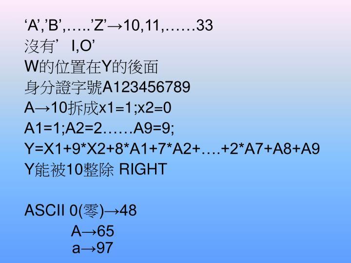 'A','B',…..'Z'