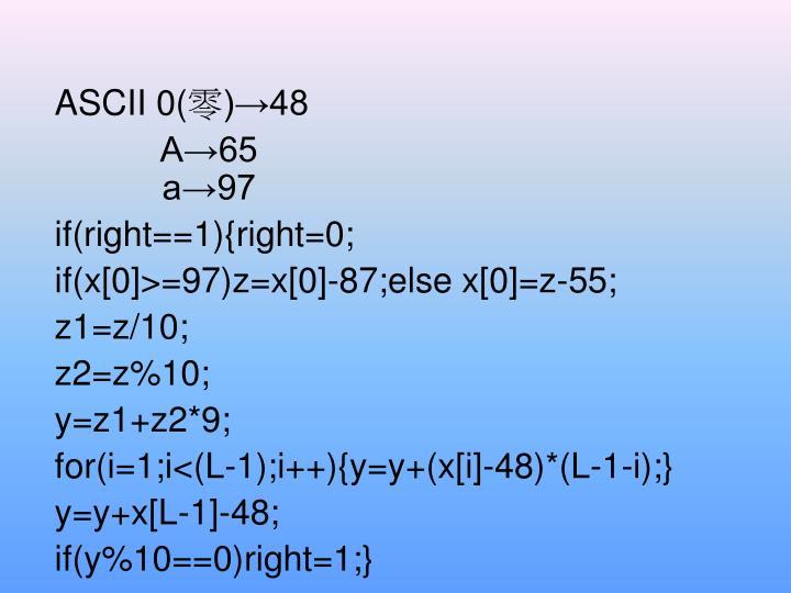 ASCII 0(